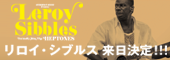 LEROY SIBBLES JAPAN TOUR 2015