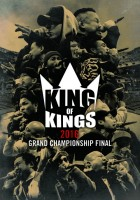 kokdvd_002_kingofkings_dvd_cover