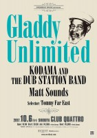 gladdy_unlimited_poster